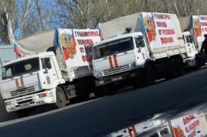 Планируется отправка восьмого «гумконвоя» из России в Украину