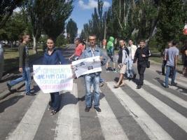 Правоохранители начали уголовное производство по факту противоправных действий со стороны перекрывших проспект Ленина общественников