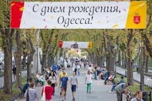 Петр Порошенко в Твиттере поздравил одесситов с Днем города