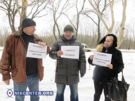 В защиту николаевца, обвиняемого в разбое, выступили общественники