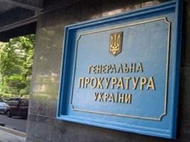 Одесские активисты подали заявление в генпрокуратуру на прокурора области