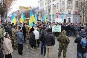 Участники АТО митинговали в центре Кировограда
