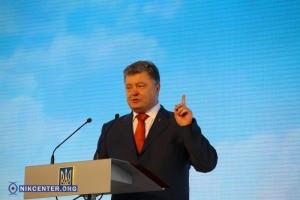 Нового губернатора Николаевщины изберут на конкурсной основе