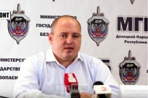 Судья из Одессы сбежал в «ДНР»