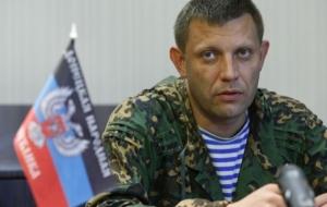 На выборах победила «партия войны», поэтому мы готовимся к войне - глава донецких сепаратистов
