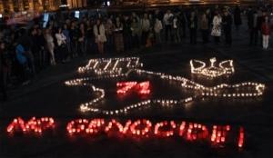 В Киеве почтили память жертв депортации крымскотатарского народа