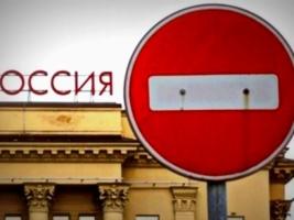 Нацсовет Украины составил санкционный список российских СМИ