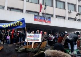 Полиция задержала участника штурма Мариупольского горсовета, который был в розыске два года
