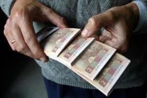 Херсонские пенсионеры помогли Украине на 181 тыс. грн.