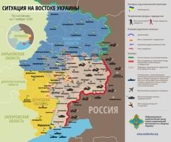 Россия непрерывно поставляет военную технику и живую силу террористам. Карта АТО по состоянию на 07 ноября