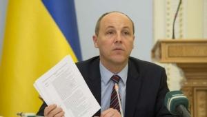 Парубий заявил об увеличении пленарных заседаний после реформирования Рады