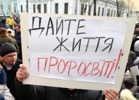 Николаевские ПТУ не оставят без финансирования