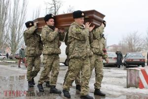 В Очакове простились с погибшим  в зоне АТО командиром «морских котиков»