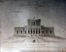 Николаевской астрономической обсерватории исполнилось 195 лет