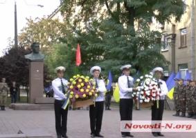 22 сентября в Николаеве отметили День партизанской славы