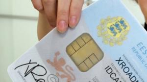 С 1 января украинцы будут получать электронные паспорта