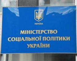 Министр соцполитики уволил всех руководителей Госслужбы занятости