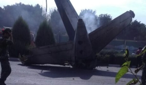 Пилот пассажирского самолета, потерпевшего крушение в Иране, был украинцем