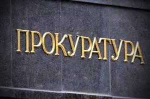 Николаевская прокуратура вернула в госсобственность земельные участки прибрежно-защитной полосы