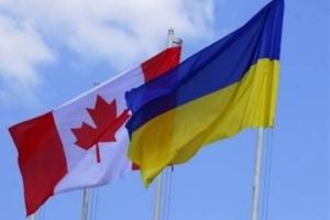 Канада поставит новую партию оборудования для Вооруженных сил Украины