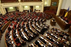 Верховная Рада может признать  часть Донецкой и Луганской областей оккупированными территориями
