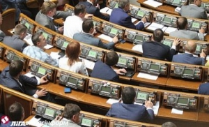 Рада ввела ответственность за некачественную военную продукцию