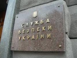 В Николаеве СБУ призывает жителей сообщать о сепаратистах