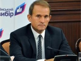СБУ проверяет «Украинский выбор» Медведчука на причастность к сепаратизму