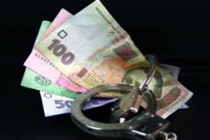 Апелляционный суд Николаевской области уменьшил сумму залога милиционеру-взяточнику
