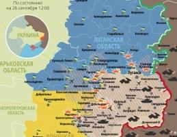 Актуальная карта боевых действий в зоне АТО по состоянию на 26 сентября