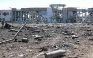 При защите Донецкого аэропорта погибли два бойца