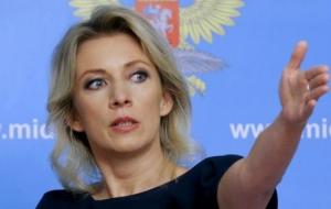 МИД России назвал беспорядки у генконсульства РФ в Одессе
