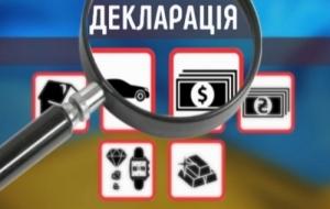 Сегодня закон об электронном декларировании доходов вступил в силу
