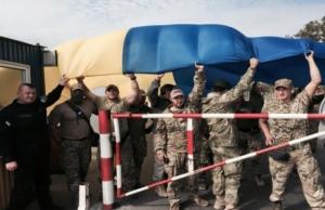 На Херсонщине пропали 11 активистов, которые направлялись на блокаду Крыма - Ислямов