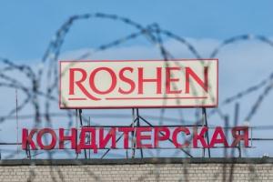 В Херсонском облсовете предложили Порошенко закрыть бизнес в Липецке и открыть в Херсоне