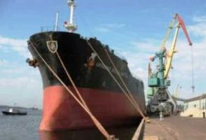 Обнародованы выводы экспертов по резонансному несчастному случаю в Херсонском порту