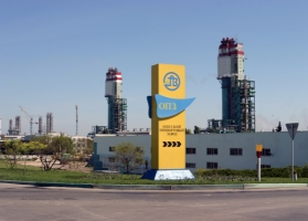 Одесский припортовый завод за год погасил 5 млрд. грн. кредита