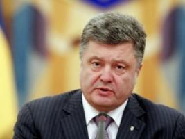 В среду в Николаев с визитом приедет Порошенко