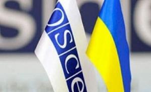 ОБСЕ вдвое увеличит количество наблюдателей в Украине