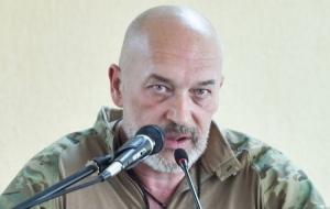Тука впервые прокомментировал свое увольнение с должности главы Луганской ОВГА