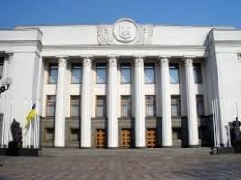 27 ноября депутаты ВР нового созыва соберутся на первое заседание