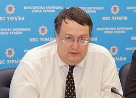 Геращенко заявил, что сотрудники LifeNews информировали боевиков о расположении украинских войск