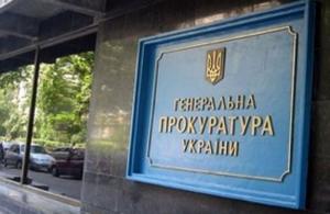 ГПУ арестовала подозреваемого в вывозе оружия со складов МВД