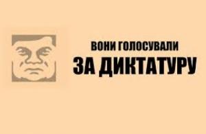 В новую коалицию не войдут депутаты, голосовавшие за