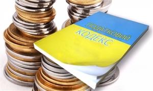 Херсонские должники расщедрились для бюджета на 10,8 млн. грн.