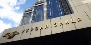В Кабмине утвердили состав правления ПАО «Укрзализныця»