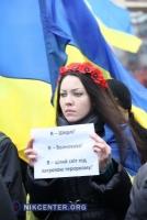 Николаевцы поддержали  всеукраинский Марш мира торжественным шествием и панихидой