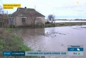 В Херсонской области после затяжного ливня села ушли под воду