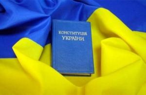 Всеукраинский Совет Церквей предложил внести изменения в Конституцию