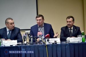 Луценко в Херсоне признал, что из БПП «Солидарность» создают аналог Партии регионов